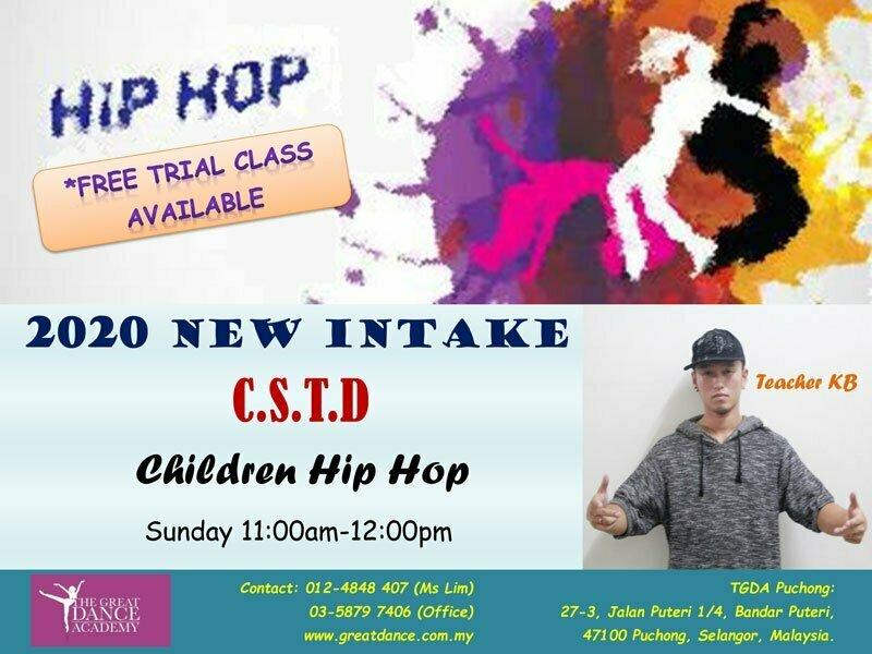 Hip Hop 2020 NEW INTAKE